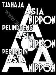 Propaganda Jepang di Indonesia