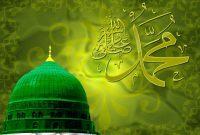 Sejarah Nabi Muhammad SAW dari Lahir Hingga Wafat