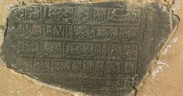 Serba-serbi Perjanjian Aqabah